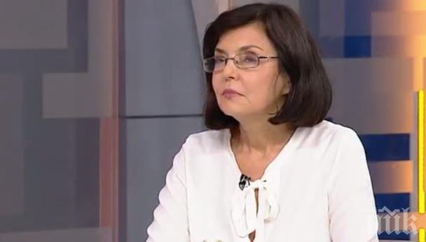 Партията на Кунева избира нов председател на 30 септември