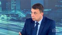 ИЗВЪНРЕДНО В ПИК ТV! Депутатът патриот Александър Сабанов: Турски собственици на наши земи имат право да ги дарят на Турция, бежанците имат много пари и могат да населят цели области (ОБНОВЕНА)