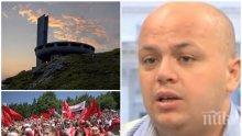 ЕКСКЛУЗИВНО В ПИК! Соцдепутатът Александър Симов с нови разкрития за скандала с Бузлуджа - какво ще се случи на събора на социалистите
