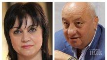 ИЗВЪНРЕДНО В ПИК! БСП-Пловдив с тежки обвинения към Георги Гергов! Бил фен на Борисов и искал да овладее ръководството