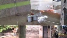 ПЪРВО В ПИК! Ужас в София след силната буря: Подлези са наводнени, по улиците тръгнаха реки (СНИМКИ/ВИДЕО/ОБНОВЕНА)
