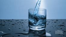 Ето къде спират водата в София