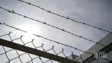 От последните минути! Масов бой в Софийския затвор, в дъното са наркотици