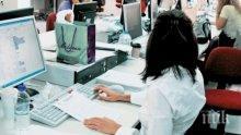 Хрантутим 800 хил. чиновници, как да има пари за пенсии