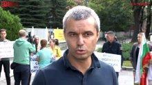 ИЗВЪНРЕДНО В ПИК TV! Протест пред парламента срещу циганската престъпност