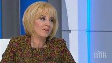 ШОК! Мая Манолова с тъжна равносметка за 2 години: Ръст от над 200% при жалбите срещу ЧСИ и нарушени социални права