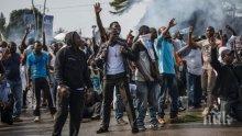 Десет ранени след като полицията в Габон разпръсна демонстрация