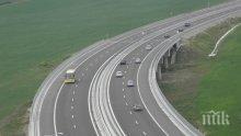 """Катастрофа блокира магистрала """"Струма"""""""