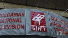 Работещите в БНТ с позиция за побоя над журналиста Иво Никодимов