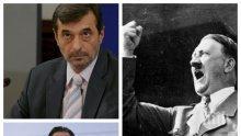 БОМБА В ЕФИР! Жесток удар по Домусчиев! Синдикален лидер: Държи се като Хитлер, днес иска да забранят нас, утре - партиите