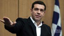 Алексис Ципрас: Гърция ще се оттегли от спасителните програми!