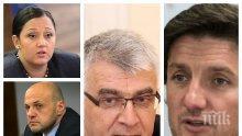 ИЗВЪНРЕДНО В ПИК TV! Павел Шопов изригна: Генезисът на Боршош е от времето на Иван Костов, такива хора мърсуват на снагата на България