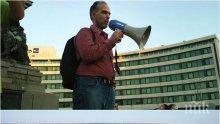 ИЗВЪНРЕДНО В ПИК! Зеленият октопод Тома Белев и сие със скандално искане към правителството (ДОКУМЕНТИ)