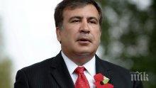 Украйна отне гражданството на Саакашвили! Бившият президент на Грузия стана... бежанец