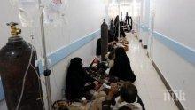 Епидемия! Броят на болните от холера в Йемен стигна 400 000 души