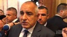 ИЗВЪНРЕДНО В ПИК! Борисов с горещ коментар за Македония! Ето какво каза премиерът (СТЕНОГРАМА)