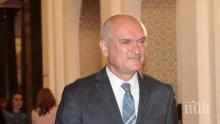 ПЪРВО В ПИК TV! След 100 дни работа Главчев удари последния звънец на парламента за 30 дни - депутатите хукнаха в отпуск още по обед