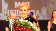 Мая Нешкова и с тв премиера на новия албум