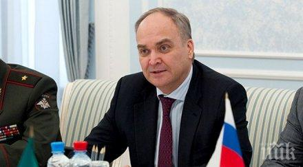 сащ одобриха назначаването анатолий антонов нов посланик русия вашингтон