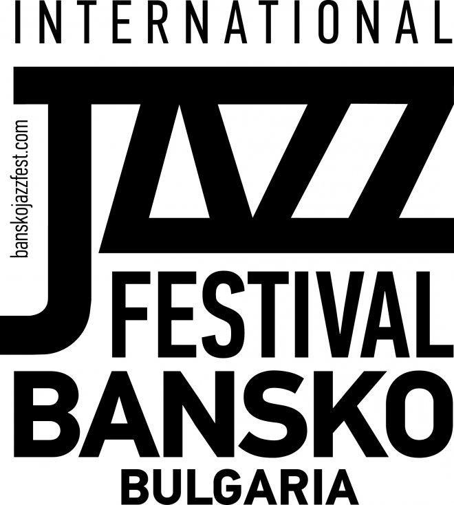 Международният джаз фестивал в Банско става на 20 години