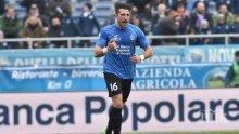 Суперформа! Андрей Гълъбинов с четири гола за Дженоа в контрола