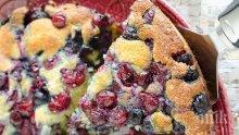 Маслен сладкиш с горски плодове
