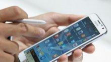 РАЗКРИТИЕ! Над 1 млрд. смартфона били застрашени от пробив