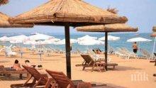 На море по български или как щрака капанът на шезлонгите и чадърите! На някои плажове цената на сянката стига до 130 лева!