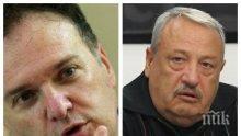 """Скандал! Кой скалъпи списъка с подкрепата за Гарелов за шеф на БНТ?! Професор Владимир Чуков изригна, че е включен без съгласието му: """"Това е просто нахалство!"""""""