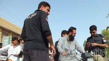 Четирима загинали и петима пострадали при взрив на бомба в Пакистан
