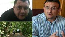 ИНТЕРЕСНО! Главният секретар Младен Маринов ще търси пропуски при разследването за Данаил Божилов