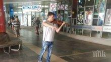 Атракция! Двойник на световноизвестния цигулар Васко Василев засвири в подлеза на СУ (СНИМКА)