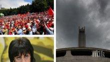 БУЗЛУДЖА - ВСЯКО ЧУДО ЗА ТРИ ДЕНА! Съборът мина, политиците ще забравят ли войната за паметника?!