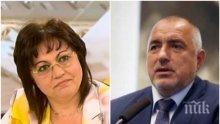 ГОРЕЩА ПОЛЕМИКА! Корнелия се репчи на Борисов: Дадох ви 24 часа да се кандидатирате, за да се изправя веднага срещу вас... Да, ама не! Страх лозе пази