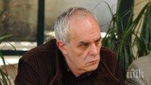 """БОМБА В ЕФИР! Андрей Райчев: Камбаната бие, когато ГЕРБ загуби избори! Социологът с тежки думи за """"Суджук гейт"""" и обществените поръчки"""