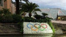Кандидатура! Лос Анджелис официално поиска домакинството на Олимпиада 2028