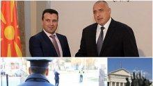 ЕКСКЛУЗИВНО В ПИК! Пазят Борисов като папата в Скопие! Столицата на Македония е отцепена, хеликоптери затвориха небето (ВИДЕО/СНИМКИ/ОБНОВЕНА)