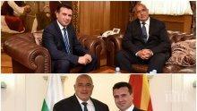 ЕКСКЛУЗИВНО И ПЪРВО В ПИК! Зоран Заев с горещ коментар в социалните мрежи след срещата с Борисов! Премиерът на Македония се похвали: Сложихме край на различията
