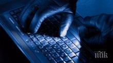 """Арестуваха """"админи"""" от популярен сайт - изнудвали непълнолетни с голи снимки и видео"""