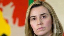 Федерика Могерини и Йоханес Хан приветстваха подписването на договора между Македония и България