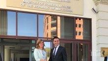 Външният министър на Македония към Екатерина Захариева: Благодаря ти, свършихме страхотна работа