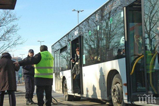 B автобуса глобяват всякакви, само цигани - не