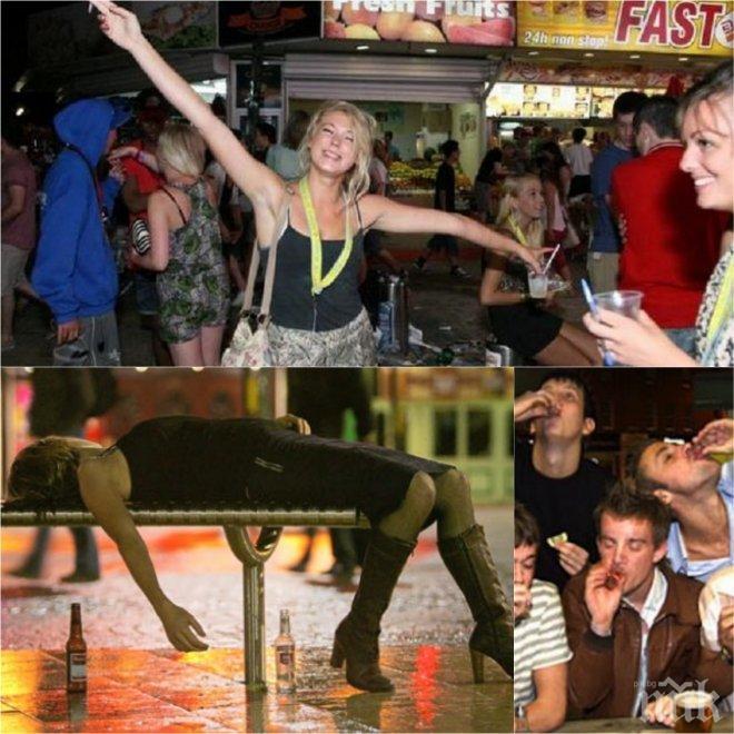КРУТИ МЕРКИ! Гърците казаха край на алкохолния туризъм