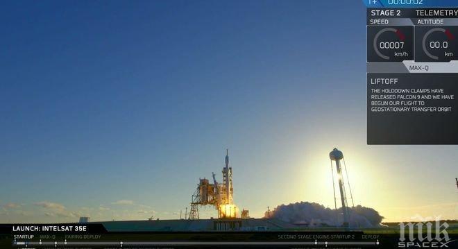 Изстрелването на първата частна ракета в Япония завърши неуспешно