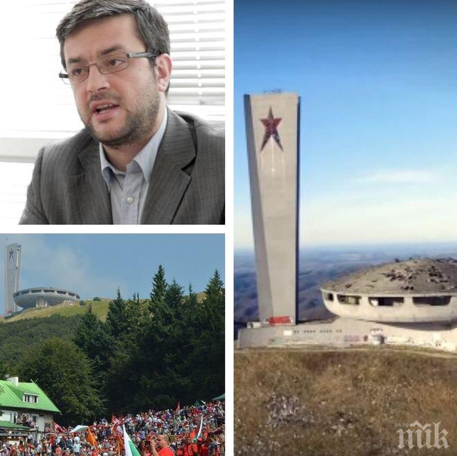 Извънредно! Тома Биков с ексклузивен коментар пред ПИК за БСП събора на Бузлуджа