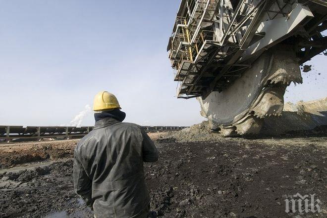 Споразумение! Съединените щати ще доставят въглища на Украйна