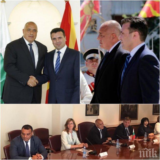 ПЪРВО В ПИК! Борисов подписа договора с Македония! Ето какво казаха двамата премиери (ВИДЕО/СНИМКИ/ОБНОВЕНА)