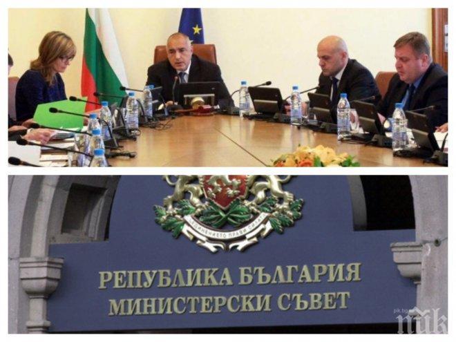 ПЪРВО В ПИК! Правителството готово с антикорупционния закон