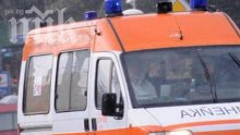 Австрийче направи опит за самоубийство в българска комуна