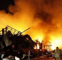 От ООН предупредиха за опасност от гражданска война в Мианмар